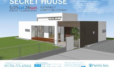 【SECRET HOUSE 2019 MAY in 本部町】