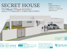 SECRET HOUSE 2019 NOVEMBER in 名護市