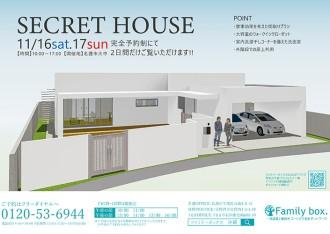 SECRET HOUSE 2019 NOVEMBER in 名護市