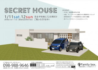 SECRET HOUSE 2020 JANUARY in 宜野湾市