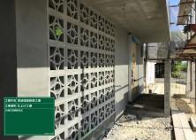 花ブロック積みが完了しました! 沖縄でよく目にする花ブロックは、日差しを適度に遮り、風を適度に取り込みます。ここはサービスヤードとなり、物干場スペースとして活用されます(^^)/