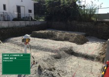 土工事が始まり、基礎の床付けが完了しました! これから、捨コン→鉄筋組み→型枠へと進みます(^^)/