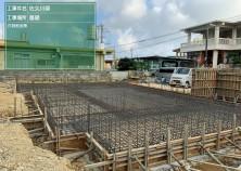 配筋・型枠 を終えて、コンクリート打設前です!
