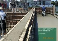 R階スラブコンクリート打設完了 養生中で、サッシ建付建込み準備中です。 内装工事開始していきます。 進捗楽しみです。