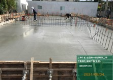 基礎コンクリート打設完了 埋め戻し終え 枠建込み開始致します。 進捗が楽しみです。
