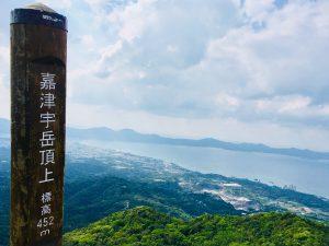 嘉津宇岳頂上