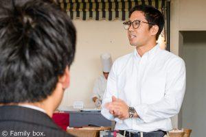 ファミリーボックス・ユートピア設計のブログ-2019年社長あいさつ-