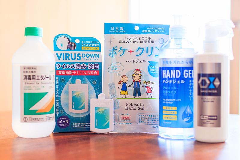 【感染予防対策】